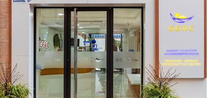 GGRC ქართულ-გერმანული რეპროდუქციული ცენტრი