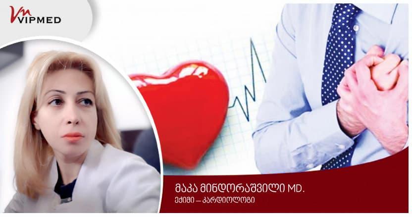 heart-ischemic-disease