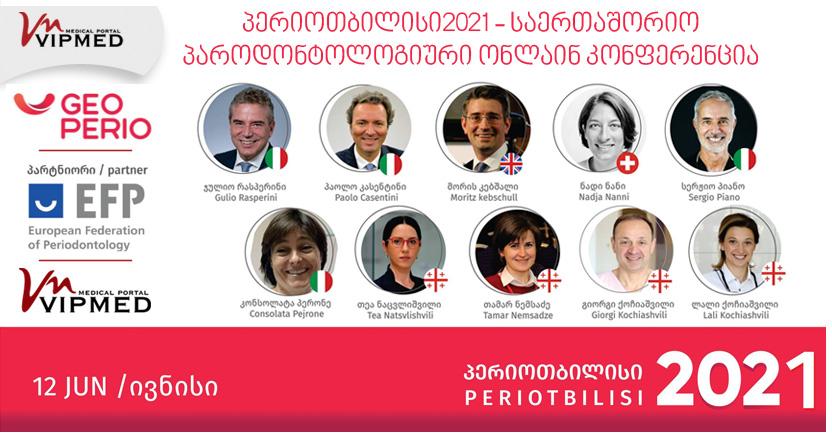 periotbilisi2021-parrtners