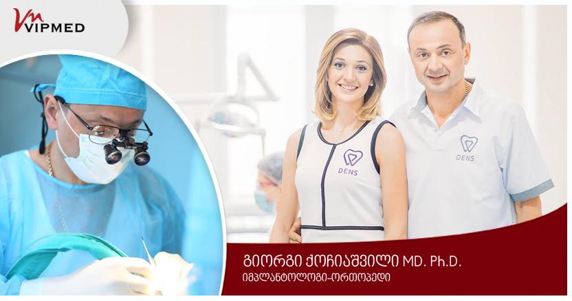 About-Dental-Implantation.